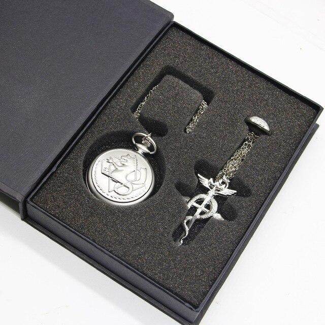 FullMetal Alchemist Quartz Pocket Watch with Necklace Ring Set Men Women Jewelry