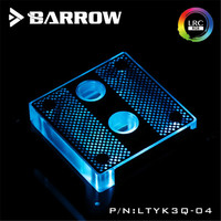 Barrow Hole Edition For INTEL CPU Water Block Acrylic 0 4MM Micro Channel For INTEL LGA
