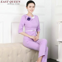 Spa uniform clothing salon accessories nurse costume work wear uniform KK1773 H