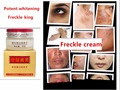 Powerful Freckle-removing Dilute Melanin Remove Stains Sunburn Moisturizing 20g China Traditional Beauty Whitening Cream