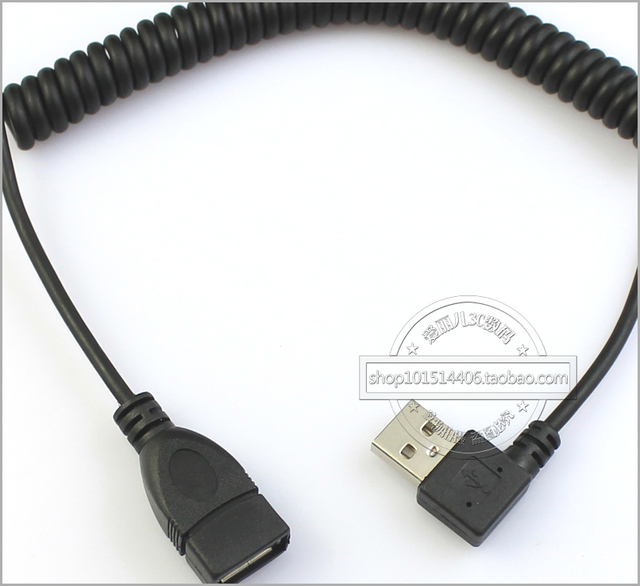 Cy Right Bending With Elastic Usb Extension Cable Bend Cord Straightening 1 5 Meters Elbow