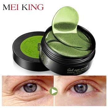 MEIKING Collagène Cristal Masque Pour Les Yeux Gel Pansements Oculaires 60 pcs Soins Oculaires Sommeil Masques Remover Foncé Dircles Anti Âge Sac patch Rides yeux