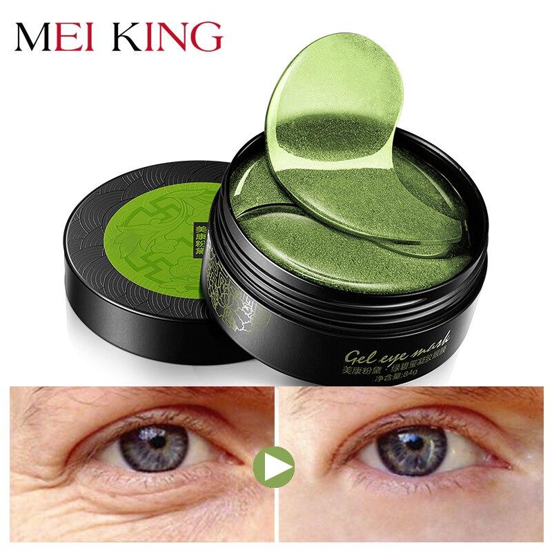 MEIKING colágeno máscara de ojos Gel parches 60 piezas ojos dormir máscaras removedor oscuro Dircles Anti edad bolsa arruga de ojo parche
