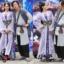 Purple Swordlady Costume Fairy ZiXia Swordlady Costume Hanfu Heroine for Classical Movie - A Chinese Odyssey - Part III