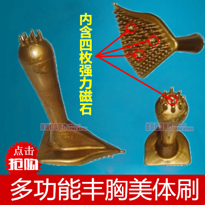 Multi-purpose for magnetic meridiarns brush meridian massage device massage brush meridiarns breast breast light detection device for the breast cancer self check up and breast clinical examination