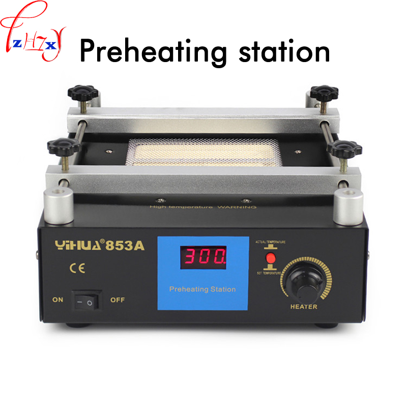 853A constant temperature lead - free preheating station BGA rework station digital display heating platform upgrade 600W 1pc 853a bga constant temperature lead free preheating stations
