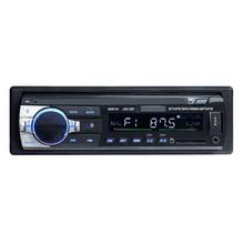 Korte 520 12 v 1Din Auto MP3 Speler Auto Muziekspeler TF Card USB Flash Disk AUX in Fm zender met Afstandsbediening