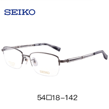 SEIKO Beta Titanium Eye Glass Frame Men High End Ophthalmic Man Glasses Optical Spectacles Frames S9002 Made in Japan