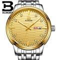 Switzerland BINGER  роскошные деловые мужские кварцевые часы  светящиеся водонепроницаемые военные спортивные часы  мужские наручные часы