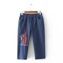 78bba49af1e47 E21 Summer Plus Size Women Clothing Capri Pants 4X Casual Fashion Loose  Elastic waist Stretch Cotton