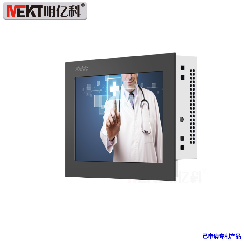 7touch screen monitor usb touch screen vga hdmi signal input high bright led industrial touch monitor manufacturer