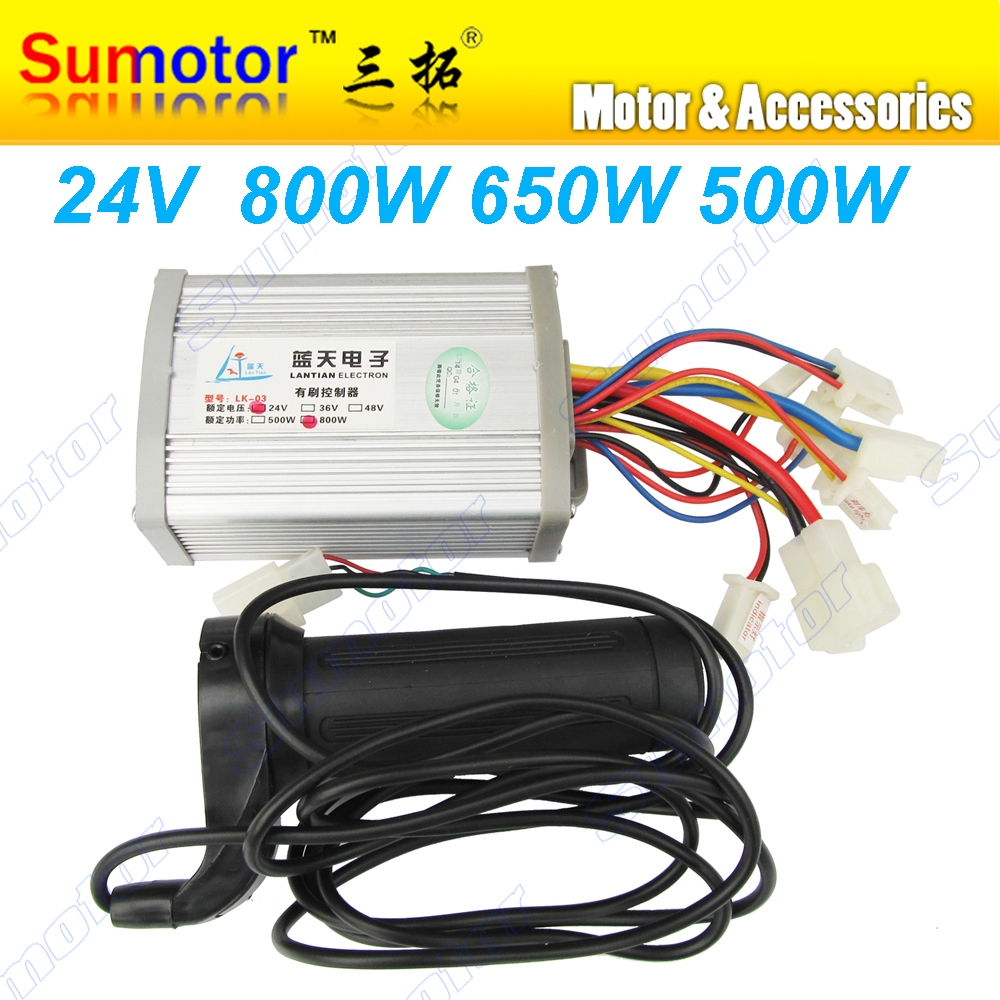 24V 800W 650W 500W brushed motor speed controller with Handle for electric bicycle electric bike e