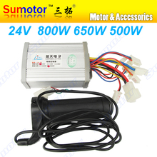 24V 800W 650W 500W brushed motor speed controller with Handle, for electric bicycle electric bike e-bike scooter ATV vehicle
