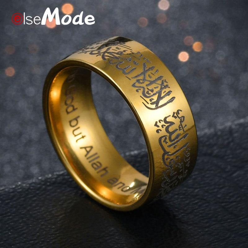 Vinatge Stainless Steel Muslim Islamic Rings Allah for Men Women Jewelry Gifts