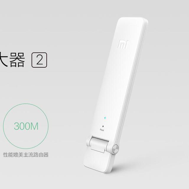 Original xiaomi wifi wi-fi repetidor amplificador 2 inalámbrico 2 router de red extender antena wifi repitidor amplificador de la señal 2