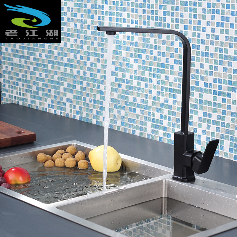 Kitchen Faucet Black Spray Paint Sink Faucet Kitchen Sink Rotating Faucet Square Flat Tube Hot and Cold Mixed Water Rotation