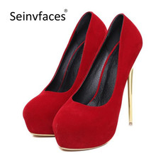 bcc8bf2acbb Red Heels 3 Inch Promotion-Shop for Promotional Red Heels 3 Inch on ...