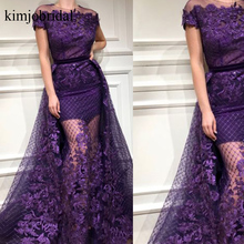 superkimjo dresses 2019 short sleeve train evening dress