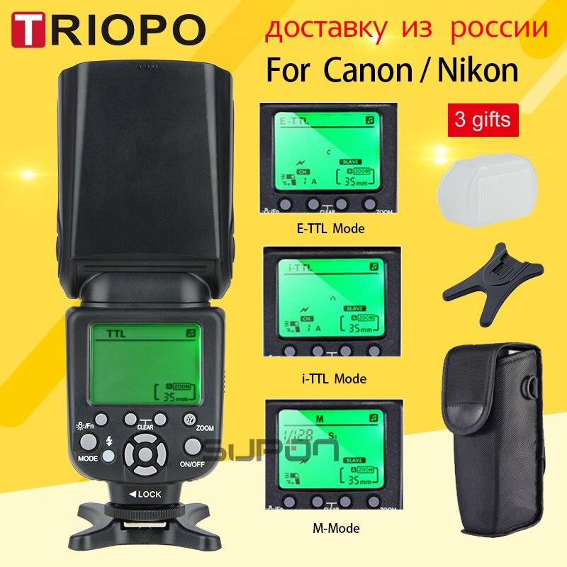 TRIOPO TR-988 Flash Speedlite TTL profesional con * sincronización de alta velocidad * para cámaras Canon d5300 Nikon d5300 d200 d3400 d3100 DSLR