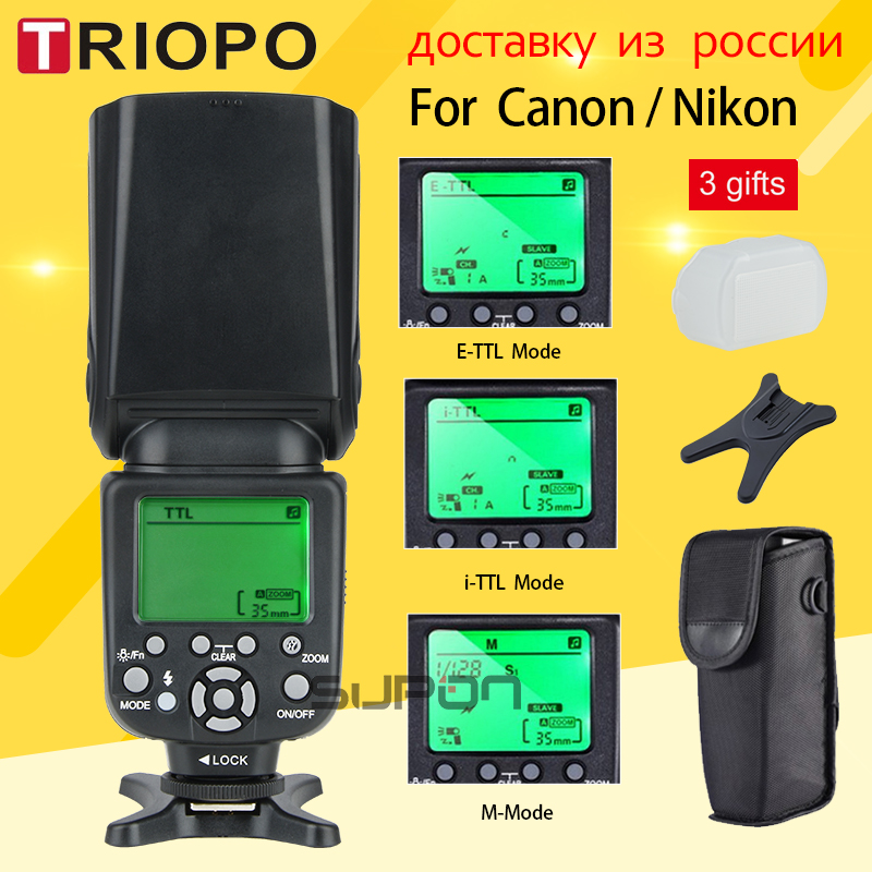 цена на TRIOPO TR-988 Professional Speedlite TTL Flash with *High Speed Sync* for Canon d5300 Nikon d5300 d200 d3400 d3100 DSLR Cameras