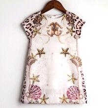 Bongawan/Детские платья для девочек, Леопардовый принт, морская звезда, трапециевидный хлопковый топ, модные летние вечерние платья для девочек от 2 до 8 лет