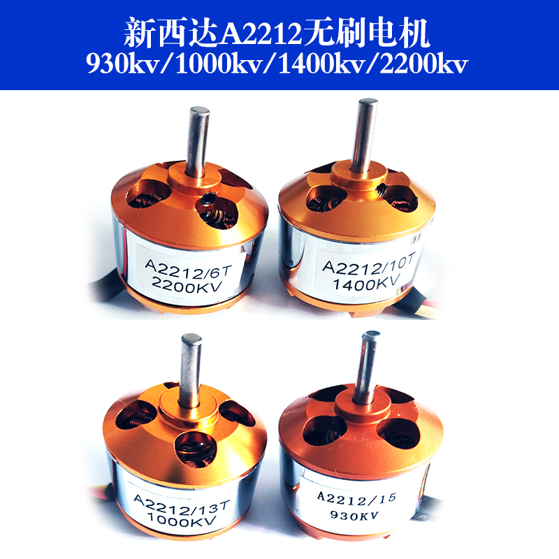 ① Big promotion for 21 kv brushless and get free shipping - 10ebm9kl