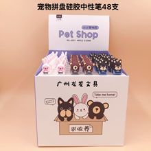 цена на 48pcs Gel Pens Little Pet Shop Platter Black Gel-ink Pen Student Pens for Writing Cute Stationery Office School Supplies