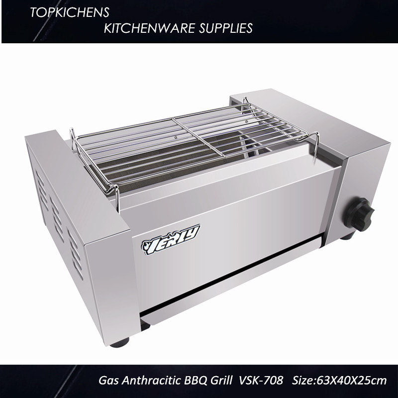 Commerical Gas Barbecue Grill_Grill_Commerical BBQ VSK-708 mastering barbecue