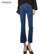 MORUANCLE Fashion Womens Wide Leg Jeans Pants Ankle-Length Flare Denim Joggers For Femel Designer Stretchy Skinny Trousers E0143