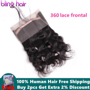 Bling Hair Brazilian Hair Body Wave Closure 360 Lace Frontal Remy Human Hair Closure