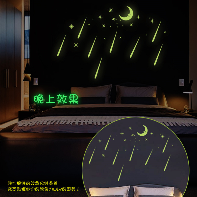 New arrival Meteor shower Wall sticker Fashion portfolio Fluorescent stickers Kindergarten childrens room DIY decoration