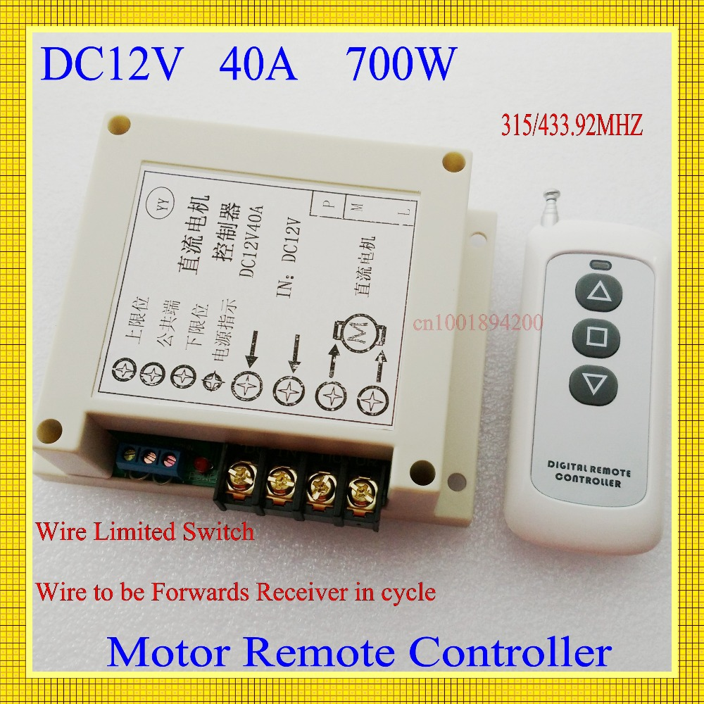 High Power 12v Dc 40a 400w Motor Wireless Remote Control Switch Rolling Shutter Roller Door Electric Curtain Forwards Reverse In Controller From Home