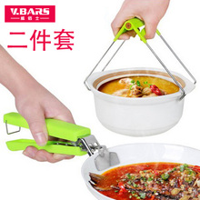 Multifunctional stainless steel bowl clip bowl disc grabber anti hot clip dishes chuck bowl holder kitchen tools