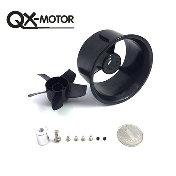 QX-Motor 64mm EDF with 5 Blades Ducted Fan Without Motor Suit for RC Airplanes image