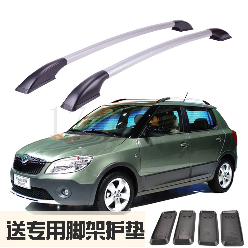 Accessories Refitting the roof rack of aluminum alloy luggage rack for skoda fabia Auto parts 1.3M partol black car roof rack cross bars roof luggage carrier cargo boxes bike rack 45kg 100lbs for honda pilot 2013 2014 2015