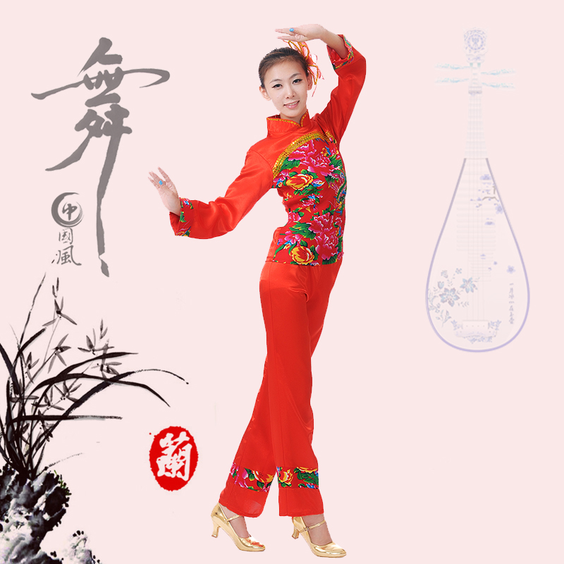 Red national fan dance yangko dance clothing female stage costumes Chinese folk dance traditional dance costumes