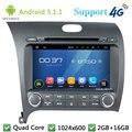 "Quad Core 8 ""1024*600 Android 5.1.1 Dvd-плеер Автомобиля Fm-радио DAB + 3 Г/4 Г WIFI GPS Для Kia Cerato K3 Forte 2013 Левая Рука вождения"
