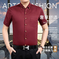 High quality men's casual solid color summer shirt short sleeve plain color shirt for man