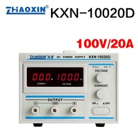 KXN 10020D 100V / 20A high power DC power supply LED light source test resolution 0.1V / 0.1A