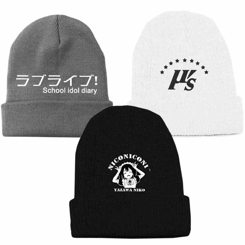 fff375565d7 Fashion Unisex LoveLive School Idol Diary Nico Yazawa Beanie Cotton Knit Ski  Skullies Hip-Hop