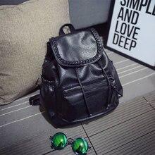 Женский, черный PU рюкзак высокое качество составлен цветы школьные сумки для подростков девочек туристические рюкзаки drawstring Mochila