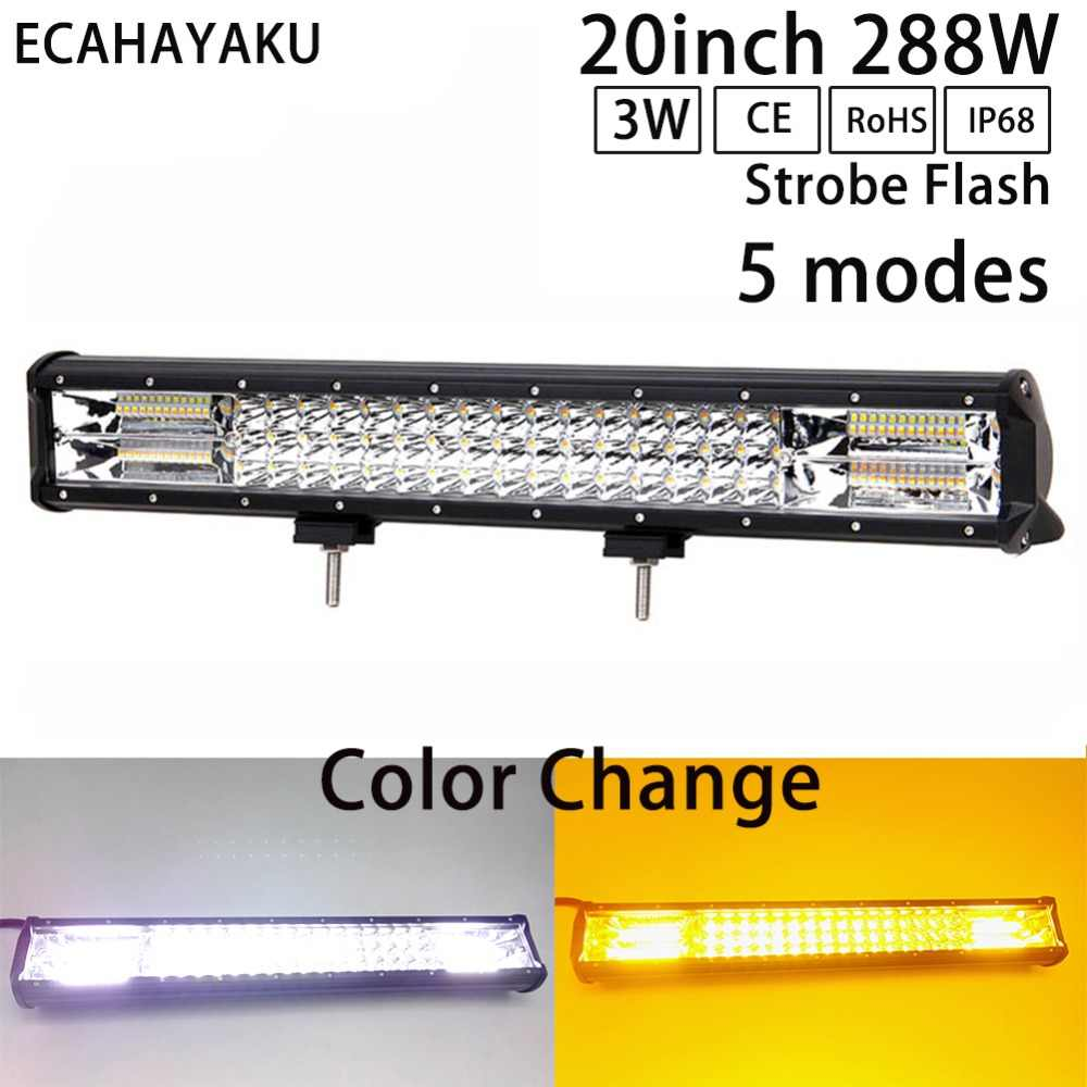 ECAHAYAKU 20inch White & Amber Flash 288W Triple Row LED Light Bar Combo For Off road Trucks Boat SUV ATV 4WD CAR Strobe LED Bar