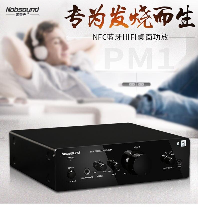 2018 pm1 fever Bluetooth power amplifier pure HIFI2.0 home mini desktop