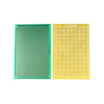 12*18CM Glass Fiber Green PCB Circuit Board 12x18CM Single Side PCB Board 120*180mm 120x180mm 18*12cm 18x12cm 12*18mm 180*120mm