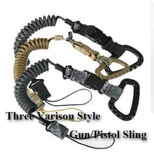 PPT три цвета тактический страйкбол пистолет Весна слинг ремень Банджи винтовка Слинг для наружной охоты HS13-0045