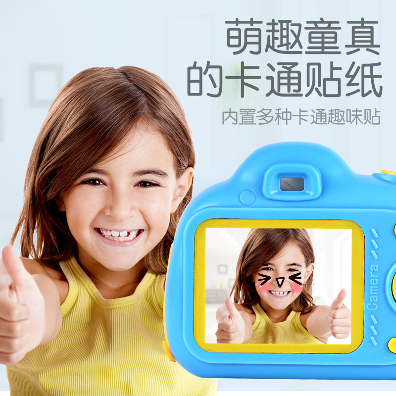 Children's mini digital camera toy Small SLR double camera lens photography camera toy Christmas Children's holiday gifts toy - 5