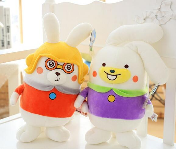 Candice guo! new arrival super cute plush toy magical radish rabbit expressions bunny kids birthday Christmas gift 1pc