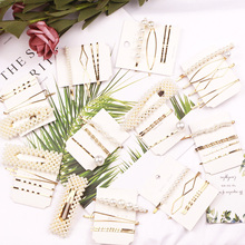 4PCS Celebrity Metal Hairgrip  Hair accessories set Geometric Irregular Gold Color pearl Clip fashion Girl Accessories