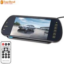 7 цветов TFT ЖК-дисплей MP5 автомобиля Зеркало заднего вида видео монитор Автопарк заднего монитор 7 SD USB для обратного Камера