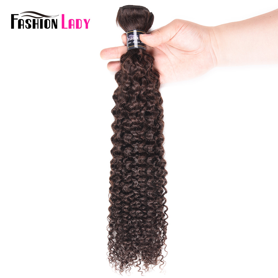 Fashion Lady Pre-colored Brazilian Hair Bundles 2# Human Hair Kinky Curly Bundles 1Pc Dark Brown Weave 10-24 Inches Non-remy